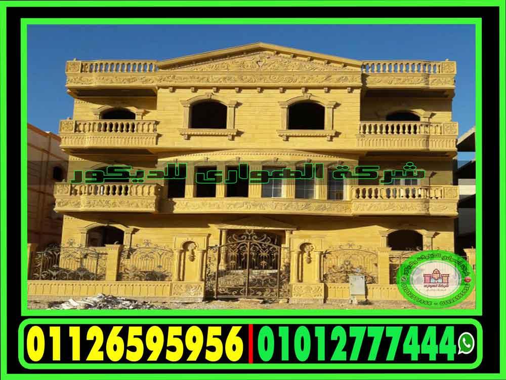 واجهات منازل مصرية حديثة