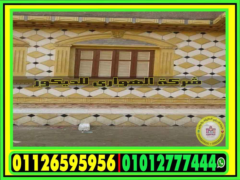 سعر متر الحجر الفرعونى 2018 - 2019