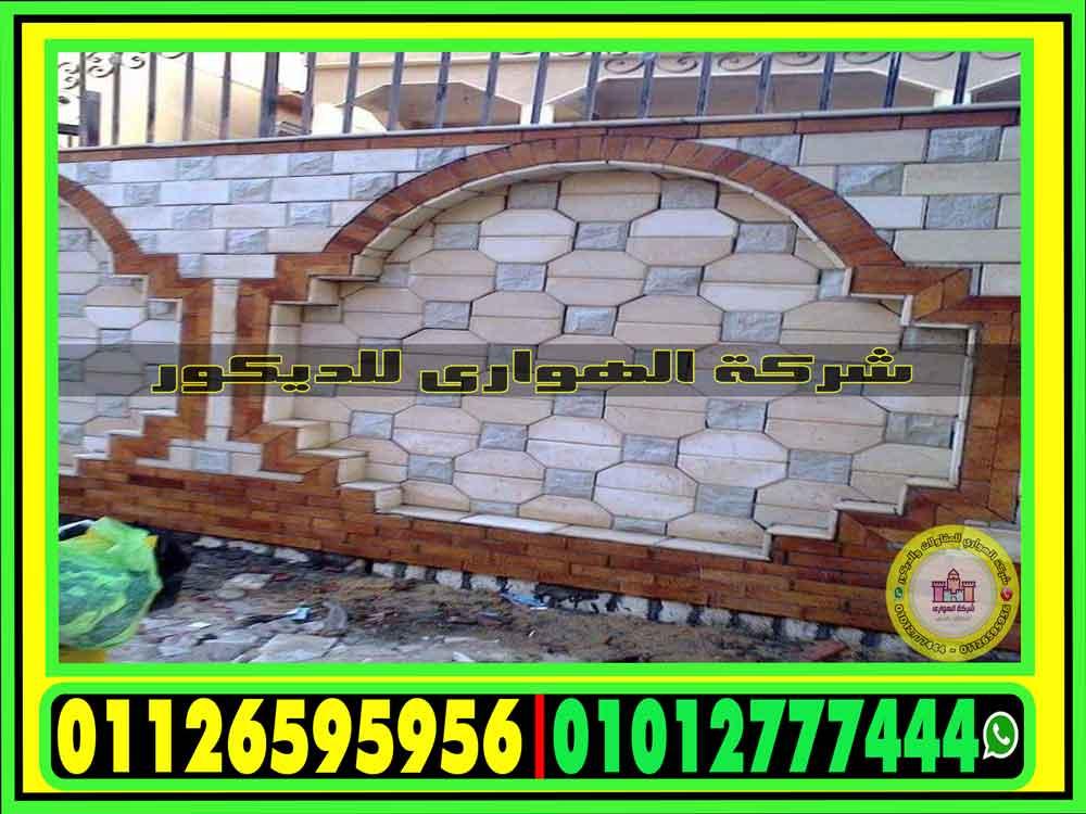 سعر متر الحجر الفرعوني فى مصر