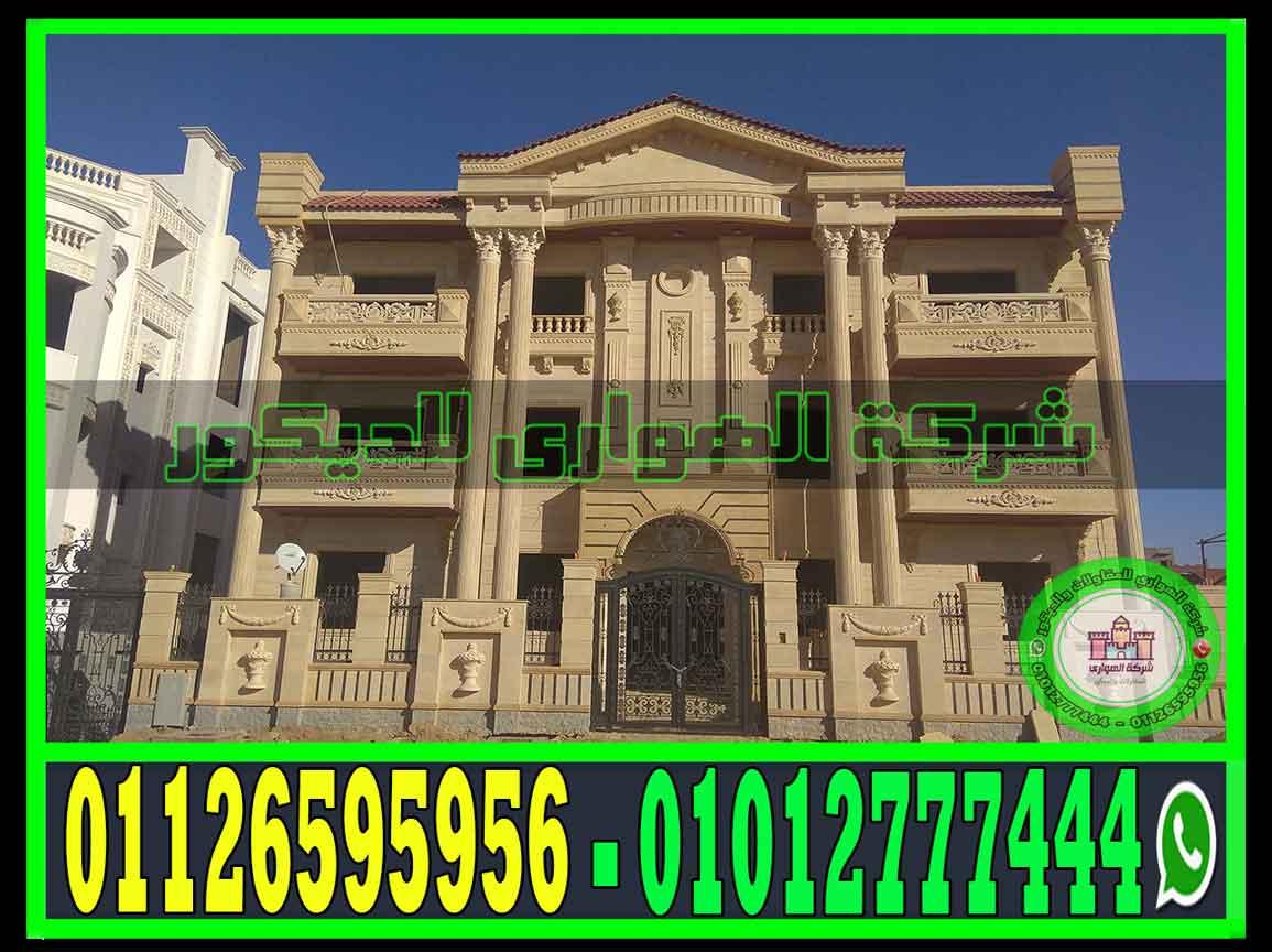واجهات منازل مصرية ريفية